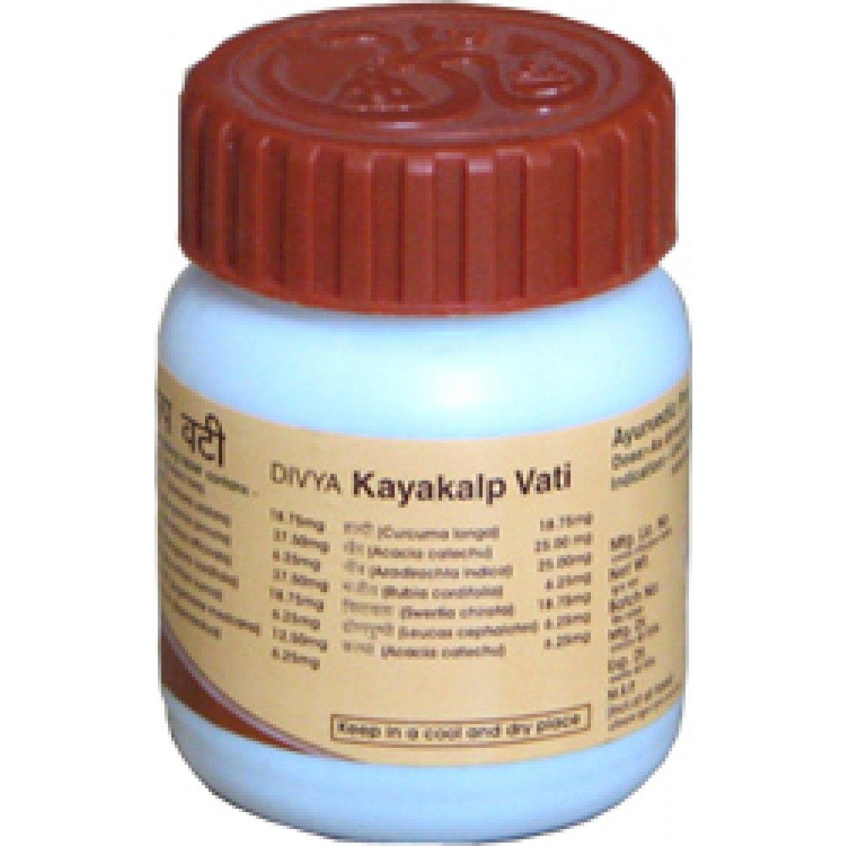 Каякалп Вати/Kayakalp Vati (прыщи, акне, кожные заболевания, удаляет пигментацию, омолаживает кожу)