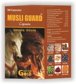Musli Guard with gold ,МУСЛИ ГУАРД , 10 кап,Индийский травяной афродизиак.