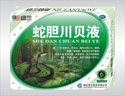 «Ше Дань Чуань Бей Е» (She Dan Chuan Bei Ye)