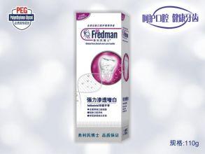 Паста зубная Dr.Fredman, с отбеливающим эффектом , туба, 110 гр