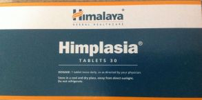 ХИМПЛАЗИЯ (HIMPLASIA) HIMALAYA HERBALS,30 таб
