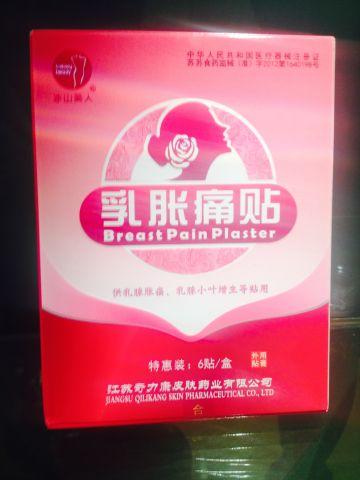 Пластырь Breast pain plaster для женской груди от мастопатии 6 шт
