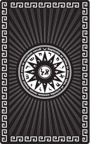 """Магическая карта """"Пентакль для развития интеллекта"""", 90х57 мм, сталь с покрытием"""