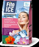 Лед для лица «FITOICE» Подтягивающий «Эффект лифтинга» 8х10мл