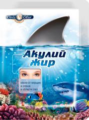 """OvisOlio """"Овечье масло"""" """"Акулий жир"""" от морщин и отеков в области глаз,20 мл"""