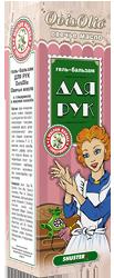 OvisOlio с глицерином и маслом жожоба гель-бальзам для рук 70гр