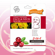 Маска для лица и шеи осветляющая с витамином С и портулаком, 35 г.+эссенция с арбутином, 5 г.