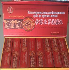 Пилюля из женьшень,пантов и Китайского гусеничного гриба для укрепления поясницы,9 гр*4*8=32 пил