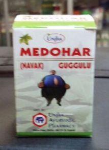 Таблетки для похудения Медохар Гуггул, Medohar Guggulu UNJHA , 60 таб.
