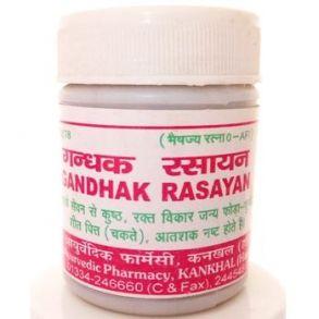 Adarsh Gandhak rasayan (40 гр)
