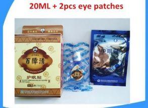 Глазные капли BAI ZHANG QING
