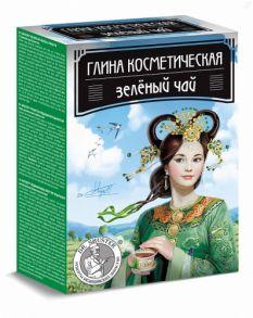 Глина косметическая Зеленый Чай, 100 г