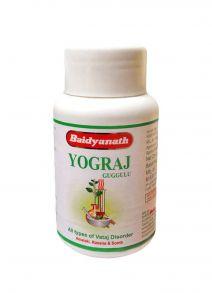 Йогарадж Гуггул, 120 таблеток, Бадьянатх (Yogaraj guggulu Baidyanath)