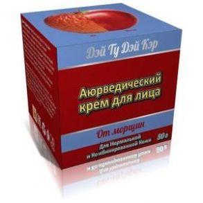 Аюрведический крем от МОРЩИН ,50 гр